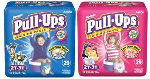 Huggies Pull-Ups at CVS
