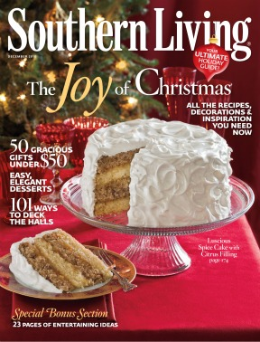 Southern-Living-Giveaway