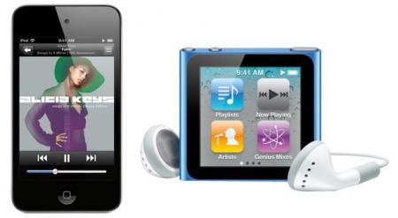 ipod-nano-deals