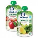 Printable Coupons:  Gerber Organic Pouches, Graduates & More!