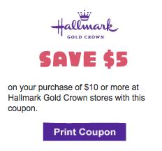 hallmark-printable-coupon