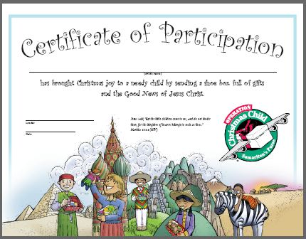 OCC Certificate of Participation