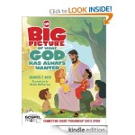 Free and Discounted eBooks for Kindle: The Big Picture, God's Gonna Make You Laugh, The Homeschool Highway, Coconut Oil Recipes,  & More