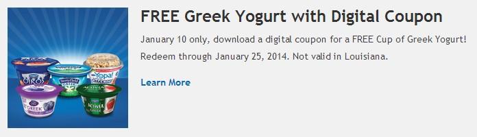 free-greek-yogurt-coupon