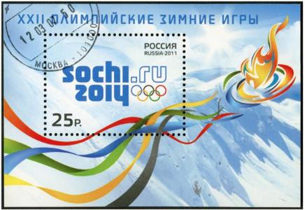 olympics-lapbook