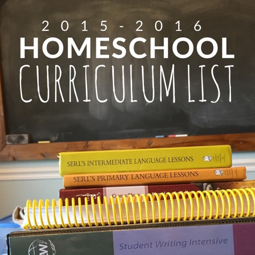 2015-2016 homeschool curriculum list square