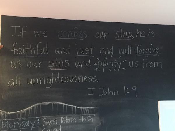 Bible Verse I John 1:9